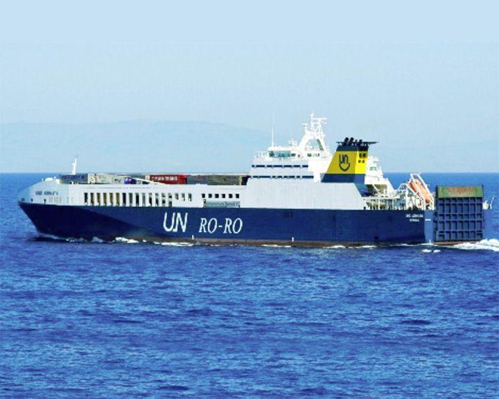famous ships, MS UND Adriyatik
