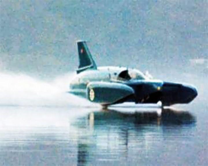 famous ships, Bluebird K7 hydroplane