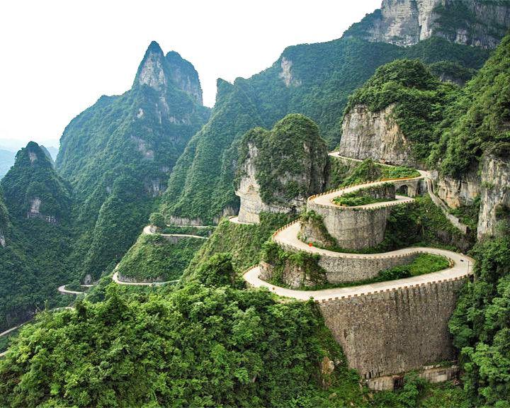 famous streets Tian Men Shan