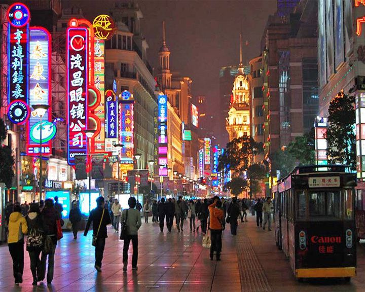 famous streets Nanjing Road