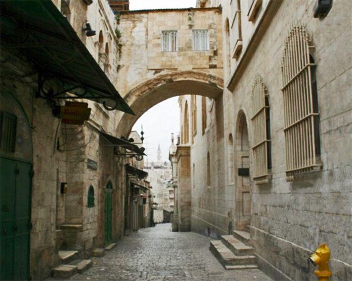 famous streets Via Dolorosa